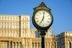 Parliament building in Bucharest Stock Photo