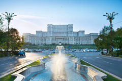 Parliament building, Bucharest, Romania Royalty Free Stock Photography