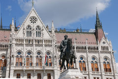 The Parliament building in Budapest, Hungary. Architectural details. Stock Photo