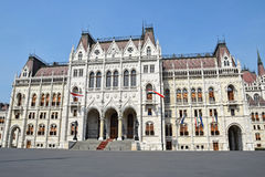 Parliament building, Budapest, Hungary Stock Images