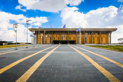 Parliament Building of Israel Stock Photos