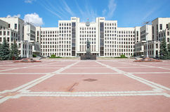 Parliament building in Minsk. Belarus Royalty Free Stock Photography