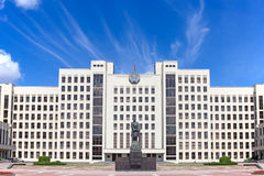 Parliament building in Minsk. Belarus Stock Photos
