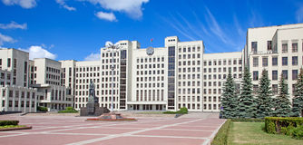 Parliament building in Minsk. Belarus Royalty Free Stock Images