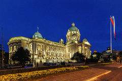 Parliament building of the Republic of Serbia in Belgrade Stock Photography
