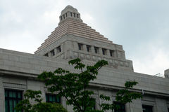 Parliament building, Tokyo, Japan Stock Image