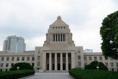 Parliament building, Tokyo, Japan Stock Photo