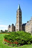 Parliament Buildings, Ottawa, Canada Stock Image
