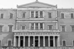 Parliament. View of the Greek Parliament in monochrome Royalty Free Stock Photo