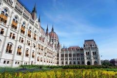 Parliament of Hungary Royalty Free Stock Photos