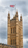 Parliament in London Royalty Free Stock Photo