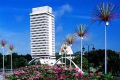 Parliament of Malaysia Royalty Free Stock Image