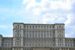 Parliament Palace. Details On A Blue Sky Royalty Free Stock Photography