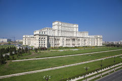 Parliament Palace Bucharest. Parliament Palace and central government Bucharest Romania on sunny weather. The Palace of the Parliament in Bucharest, Romania is a royalty free stock images