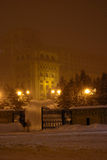 Parliament palace in fog. The parliament palace in fog on a snowy evening Stock Image