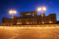 Parliament palace. Taken in consitution square in a beautiful evening. This is taken in Bucharest, Romania. Parliament palace Stock Photos
