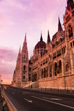 Parlament in sunset. Hungarian Parliament building in sunset stock photo