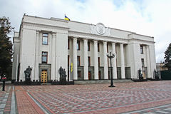 Parliament of Ukraine Royalty Free Stock Photography