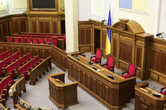 Parliament Ukraine. The session hall of the Parliament of Ukraine Stock Image