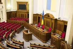 Parliament Ukraine. The session hall of the Parliament of Ukraine Stock Photo