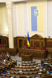Parliament Ukraine. The session hall of the Parliament of Ukraine Stock Photos