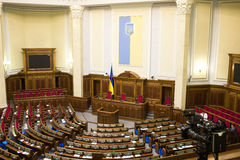 Parliament Ukraine. The session hall of the Parliament of Ukraine Royalty Free Stock Photos