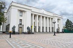 Parliament of Ukraine. (Verkhovna Rada) in Kiev, Ukraine stock photos