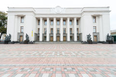 Parliament of Ukraine (Verkhovna Rada) in Kiev, Ukraine Stock Photography