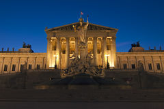 Parliament in Vienna. At night, Austria Royalty Free Stock Photo