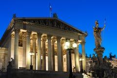 Parliament Vienna at night Royalty Free Stock Image