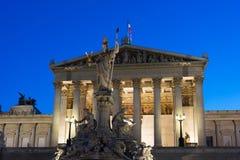 Parliament Vienna at night Stock Photo