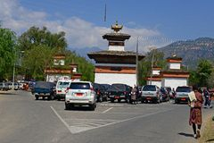 Paro City of Bhutan Stock Images