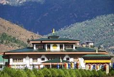 Paro lotnisko w Bhutan Obrazy Royalty Free
