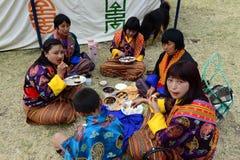 Paro Tsechu Festival Stock Photos