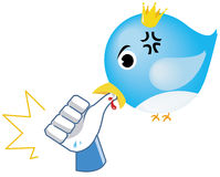 Parodia sociale della rete - il morso dell'uccello gradice Immagine Stock Libera da Diritti