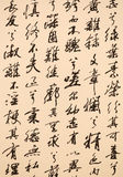 Parola cinese, calligrafia cinese Fotografia Stock