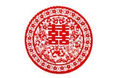 Parola cinese di saluto di nozze Immagini Stock Libere da Diritti