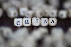 Parola della Cina con i dadi di legno Fotografie Stock
