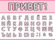 Parola russa, che ` medio HI! Alfabeto russo cirillico del ` Lettere nere dei pois messe Fotografie Stock Libere da Diritti