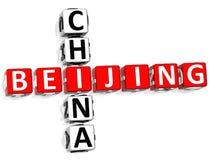 Parole incrociate di Pechino Cina Immagini Stock Libere da Diritti