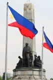 Parque 2 de Luneta Fotos de archivo