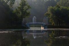 Parque Fotos de archivo libres de regalías