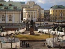 Parque adyacente al Kremlin Imagenes de archivo