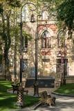Parque antiguo en la ciudad Fotografía de archivo libre de regalías