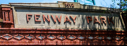 Parque Boston, mA de Fenway imagen de archivo