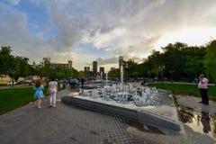 Parque com fontes, Yerevan fotos de stock