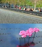 9/11 parque conmemorativo Imagen de archivo libre de regalías