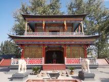 Parque cultural de Hanmo fotos de archivo