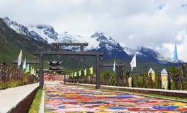 Parque cultural del dongba de Lijiang imagen de archivo