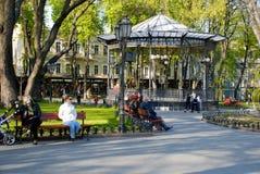Parque da cidade em Odessa, Ucrânia Foto de Stock Royalty Free